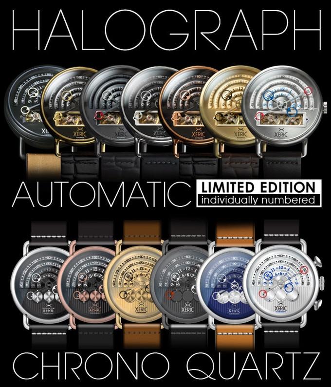 xeric halograph