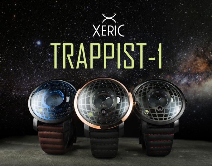 xeric trappist